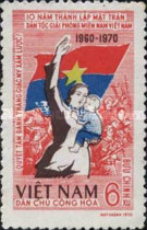 [The 10th Anniversary of National Front for Liberation of South Vietnam, Typ TK]