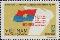[The 10th Anniversary of National Front for Liberation of South Vietnam, Typ TL]
