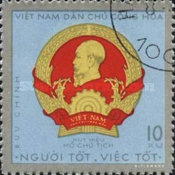 [The 81st Anniversary of the Birth of Ho Chi Minh, Typ TO2]