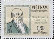 [The 250th Anniversary of the Birth of Hai Thuong Lan Ong, 1720-1791, Typ TR]