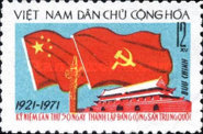 [The 50th Anniversary of Chinese Communist Party, Typ UK]