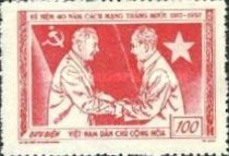 [The 40th Anniversary of Russian Revolution, type V]
