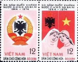 [The 30th Anniversary of People's Republic of Albania, Typ YK]