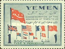 [Commemoration of the Admission of Yemen to United Nations - Inscription