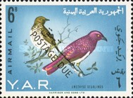 "[Birds - North Yemen Postage Stamps of 1965 Overprinted ""POSTAGE DUE"", type E]"