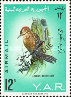 "[Birds - North Yemen Postage Stamps of 1965 Overprinted ""POSTAGE DUE"", type E2]"