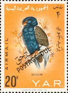 "[Birds - North Yemen Postage Stamps of 1965 Overprinted ""POSTAGE DUE"", type E3]"