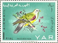 "[Birds - North Yemen Postage Stamps of 1965 Overprinted ""POSTAGE DUE"", type E4]"