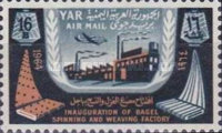 [Airmail - Inauguration of Bagel Spinning and Weaving Factory, Typ ]