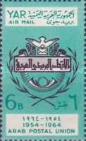 [Airmail - The 10th Anniversary of Arab Postal Union's Permanent Office, Cairo, Typ ]
