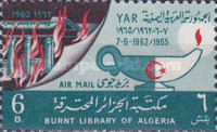[Airmail - Burning of Algiers Library, type ]