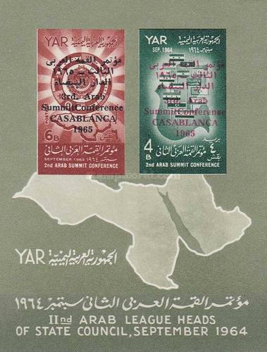 [Airmail - The 3rd Arab Summit Conference - Issues of 1964 Overprinted