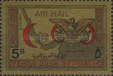 [Airmail - Red Crescent, Typ ]