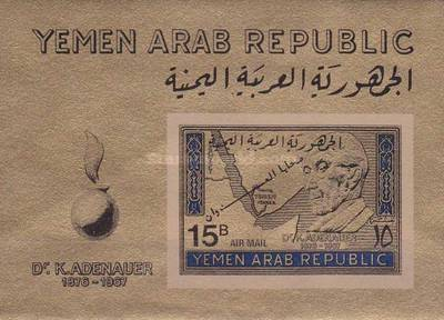 [Airmail - Refugee Commemoration, type ]