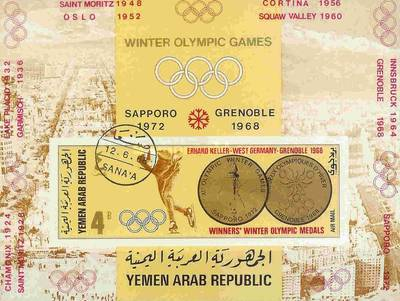[Airmail - Winter Olympic Games - Grenoble, France - Gold Medals and Winners, Typ ]