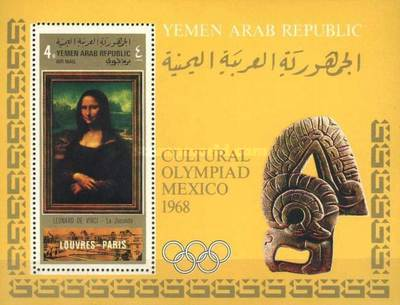 [Airmail - Cultural Olympiad Mexico 1968 - Paintings from the Louvre, Paris, type ]