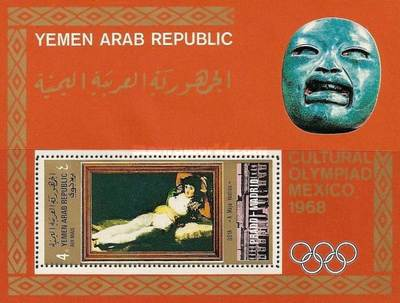 [Airmail - Cultural Olympiad Mexico 1968 - Paintings from the Prado Museum, Madrid, type ]
