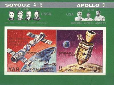 [Airmail - Spacecraft Soyuz 4 and 5 and Apollo 8, type ]