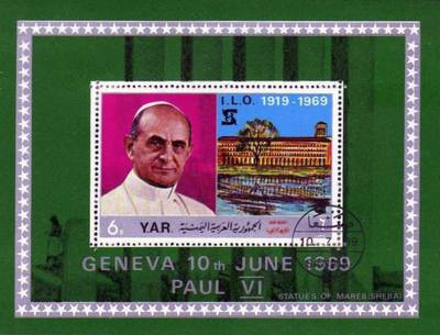 [Airmail - Visit of Pope Paul VI, type ]