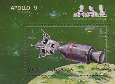 [Airmail - Apollo 9, type ]