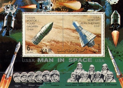 [Airmail - Manned Space Flight, type ]