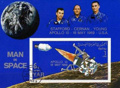 [Airmail - The Second Manned Circumlunar Flight - Apollo 10, type ]