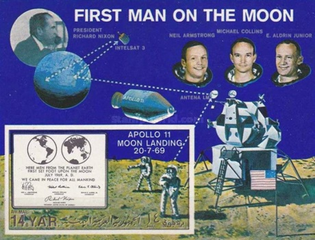 [Airmail - First Manned Moon Landing - Apollo 11, type ]
