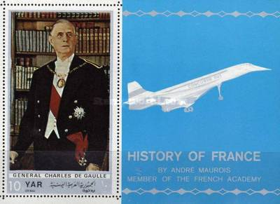 [Airmail - Personalities of French History, type ]