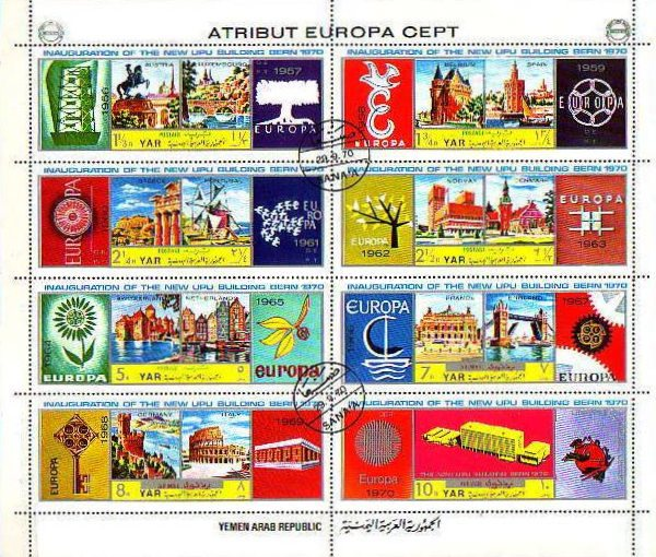 [Inauguration of the New Headquarters of the Universal Postal Union in Bern - Europa Stamps 1956-1970, type ]