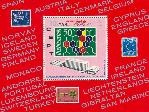 [Airmail - Inauguration of the New Headquarters of the Universal Postal Union in Bern - Europa Stamps 1956-1970, Typ ]