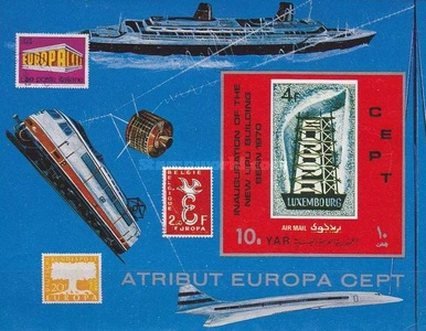[Airmail - Inauguration of the New Headquarters of the Universal Postal Union in Bern - Europa Stamps 1956-1970, type ]