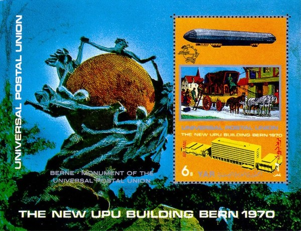 [Airmail - Inauguration of the New Headquarters of the Universal Postal Union in Bern - History of the Post Office, type ]