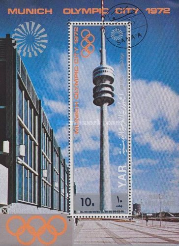 [Airmail - Buildings in the Olympic Media City of Munich, Typ ]