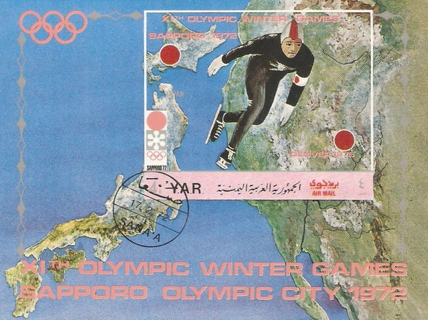 [Airmail - Winter Olympic Games 1972 - Sapporo, Japan, type ]