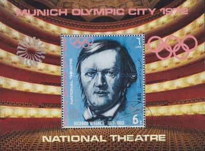 [Airmail - Olympic City Munich - Opera Scenes from the National Theatre and the Cuvilliés Theatre, Typ ]
