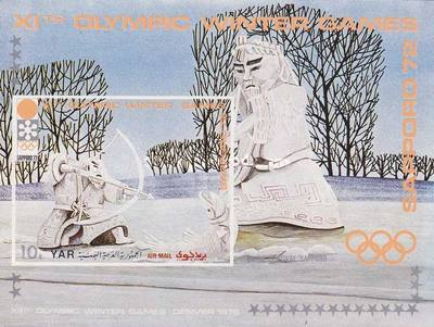 [Airmail - Winter Olympic Games 1972 - Sapporo, Japan, Typ ]