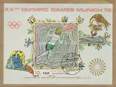 [Airmail - Olympic City Munich - Sports in the Middle Ages, Sculptures, Typ ]