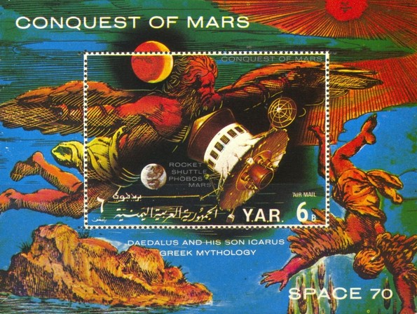 [Airmail - Space Projects for the Conquest of Mars, Typ ]