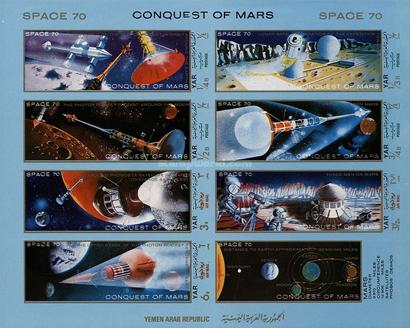 [Space Projects for the Conquest of Mars, Typ ]