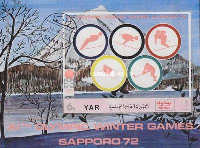 [Airmail - Winter Olympic Games 1972 - Sapporo, Japan - Winter Sports Disciplines in the Modern Age, Typ ]