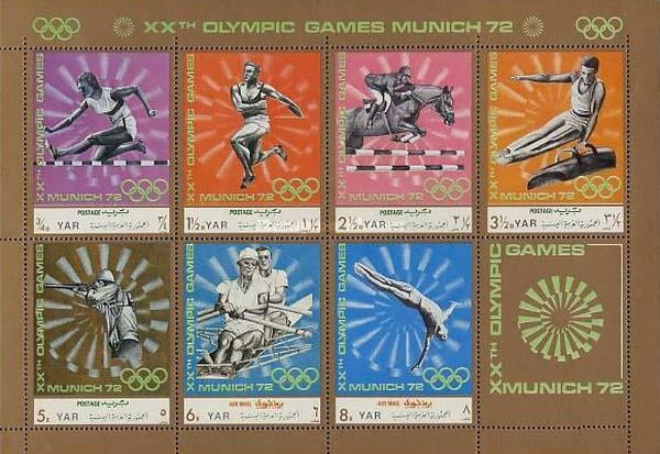 [Olympic Games 1972 - Munich, Germany - Sports Disciplines of the Modern Age, Typ ]