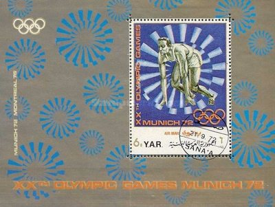[Airmail - Olympic Games 1972 - Munich, Germany - Sports Disciplines of the Modern Age, Typ ]