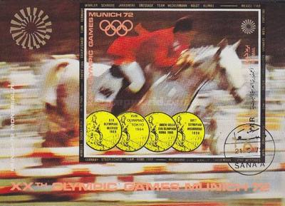 [Airmail - Olympic Games - Munich 1972, Germany - Sports Disciplines of the Modern Age, Typ ]