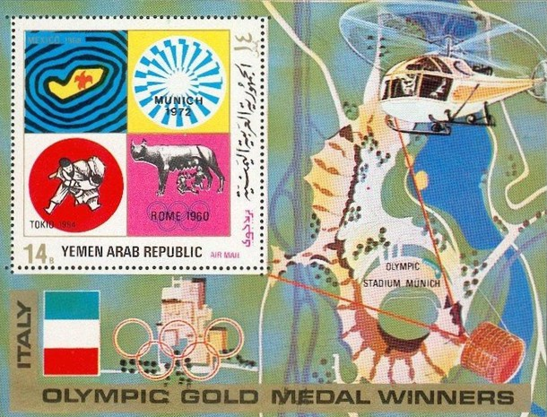 [Airmail - Olympic Games, Munich - Winners from Italy, Typ ]