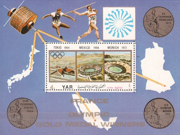 [Airmail - Olympic Games Winners from France, type ]