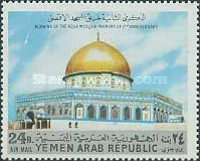 [Airmail - The 2nd Anniversary of Burning of Al-Aqsa Mosque, Jerusalem, type ]