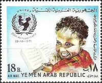 [Airmail - The 25th Anniversary of UNICEF, type ]