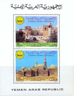 [The 9th Arab Archaeological Conference, Typ ]