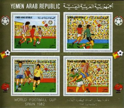 [Airmail - Football World Cup - Spain, type ]