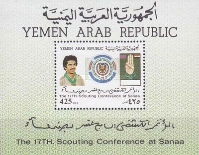 [The 17th Scout Conference, Sana'a - Scout Activities, type ]